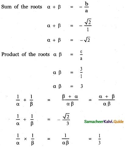 Samacheer Kalvi 11th Maths Guide Chapter 2 Basic Algebra Ex 2.4 3