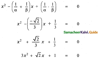 Samacheer Kalvi 11th Maths Guide Chapter 2 Basic Algebra Ex 2.4 4