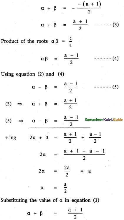 Samacheer Kalvi 11th Maths Guide Chapter 2 Basic Algebra Ex 2.4 8