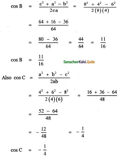Samacheer Kalvi 11th Maths Guide Chapter 3 Trigonometry Ex 3.10 2