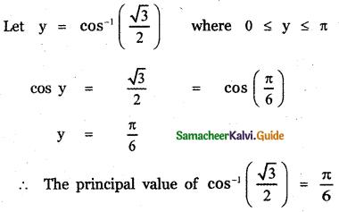Samacheer Kalvi 11th Maths Guide Chapter 3 Trigonometry Ex 3.11 3