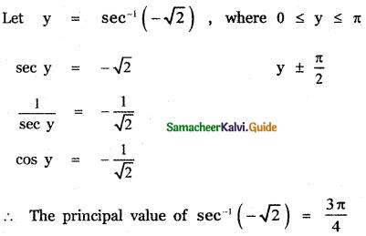 Samacheer Kalvi 11th Maths Guide Chapter 3 Trigonometry Ex 3.11 5