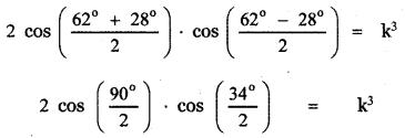Samacheer Kalvi 11th Maths Guide Chapter 3 Trigonometry Ex 3.12 4