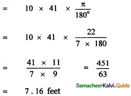 Samacheer Kalvi 11th Maths Guide Chapter 3 Trigonometry Ex 3.2 17
