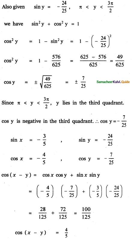 Samacheer Kalvi 11th Maths Guide Chapter 3 Trigonometry Ex 3.4 12