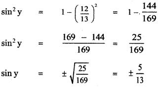 Samacheer Kalvi 11th Maths Guide Chapter 3 Trigonometry Ex 3.4 2