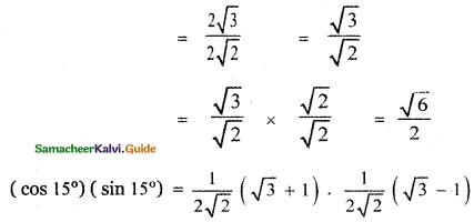 Samacheer Kalvi 11th Maths Guide Chapter 3 Trigonometry Ex 3.4 24