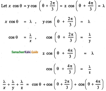 Samacheer Kalvi 11th Maths Guide Chapter 3 Trigonometry Ex 3.4 31
