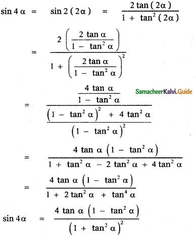 Samacheer Kalvi 11th Maths Guide Chapter 3 Trigonometry Ex 3.5 13