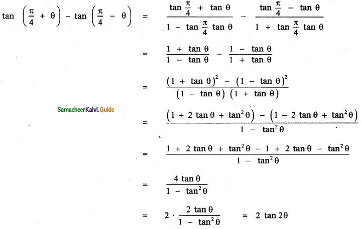 Samacheer Kalvi 11th Maths Guide Chapter 3 Trigonometry Ex 3.5 15