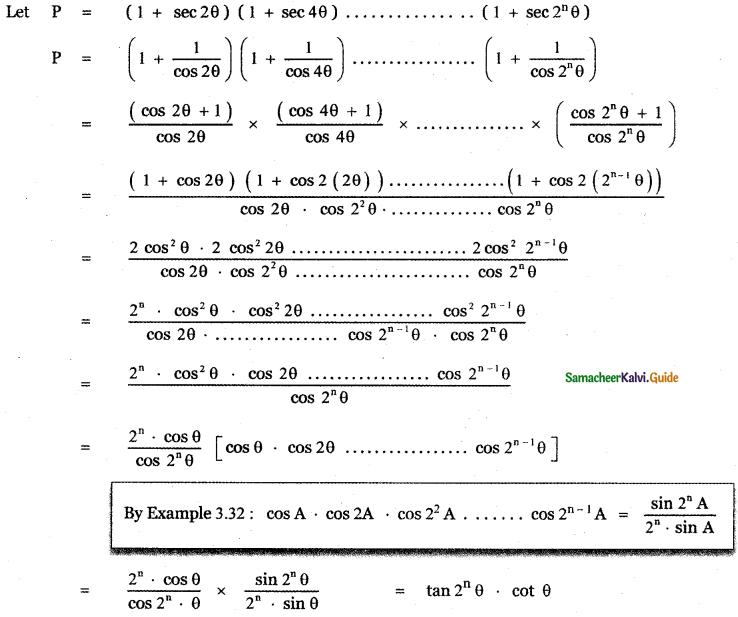Samacheer Kalvi 11th Maths Guide Chapter 3 Trigonometry Ex 3.5 20