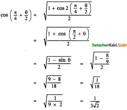 Samacheer Kalvi 11th Maths Guide Chapter 3 Trigonometry Ex 3.5 9