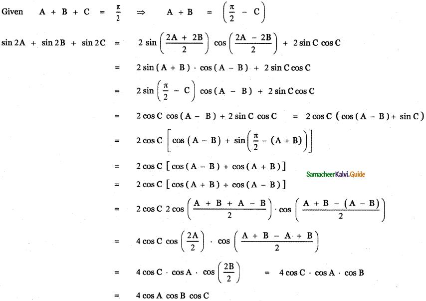 Samacheer Kalvi 11th Maths Guide Chapter 3 Trigonometry Ex 3.7 14