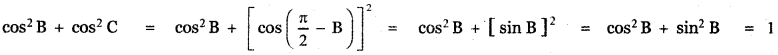 Samacheer Kalvi 11th Maths Guide Chapter 3 Trigonometry Ex 3.7 18