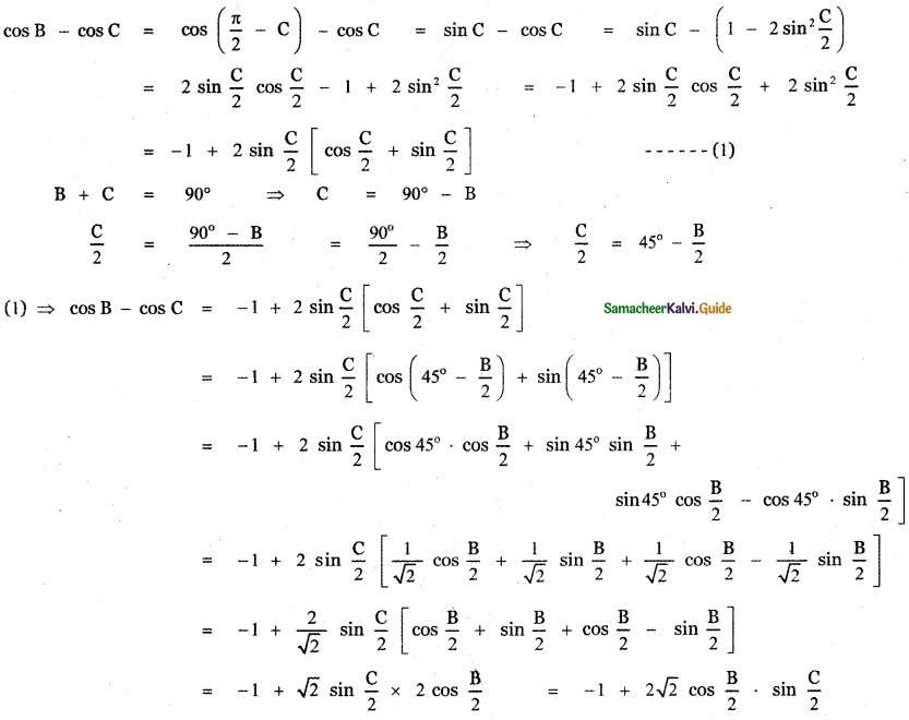 Samacheer Kalvi 11th Maths Guide Chapter 3 Trigonometry Ex 3.7 20