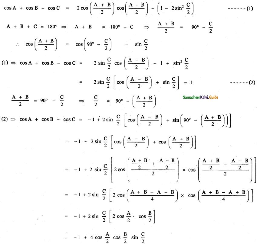 Samacheer Kalvi 11th Maths Guide Chapter 3 Trigonometry Ex 3.7 3