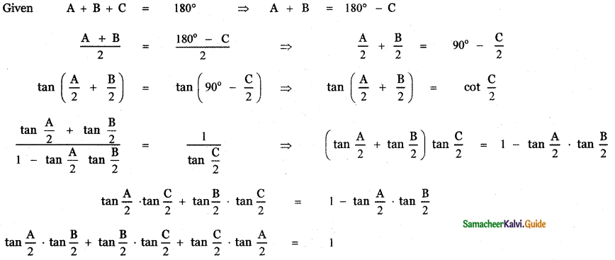 Samacheer Kalvi 11th Maths Guide Chapter 3 Trigonometry Ex 3.7 7