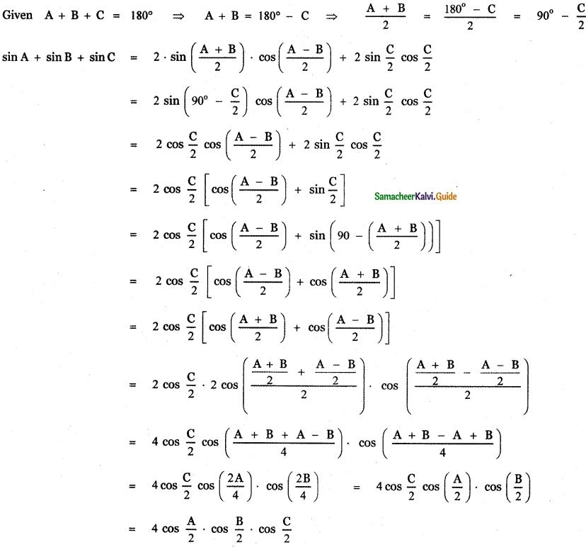 Samacheer Kalvi 11th Maths Guide Chapter 3 Trigonometry Ex 3.7 8