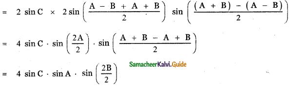 Samacheer Kalvi 11th Maths Guide Chapter 3 Trigonometry Ex 3.7 9