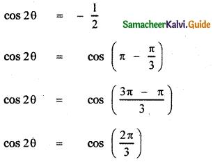 Samacheer Kalvi 11th Maths Guide Chapter 3 Trigonometry Ex 3.8 13