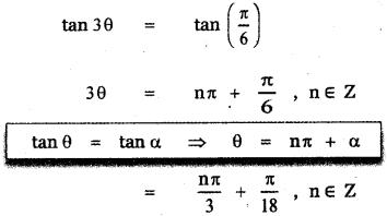 Samacheer Kalvi 11th Maths Guide Chapter 3 Trigonometry Ex 3.8 27