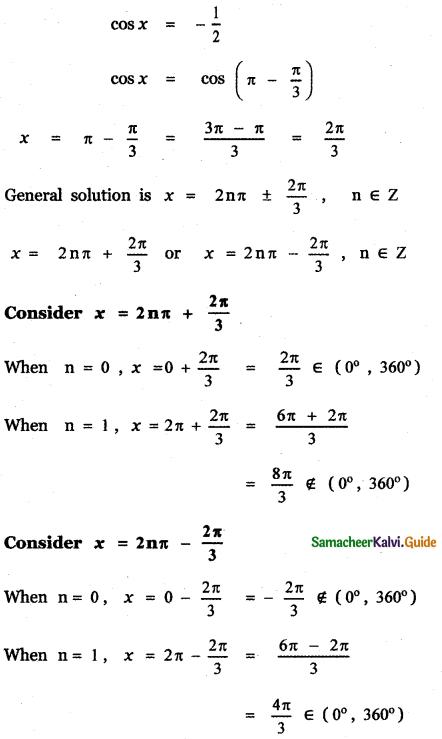 Samacheer Kalvi 11th Maths Guide Chapter 3 Trigonometry Ex 3.8 5