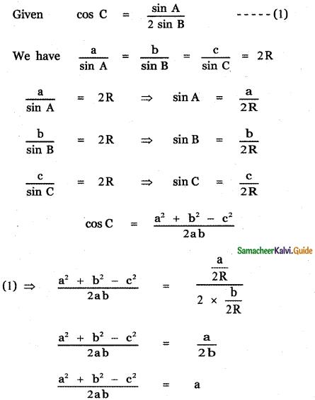 Samacheer Kalvi 11th Maths Guide Chapter 3 Trigonometry Ex 3.9 4