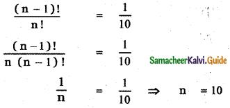 Samacheer Kalvi 11th Maths Guide Chapter 4 Combinatorics and Mathematical Induction Ex 4.2 2