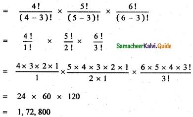 Samacheer Kalvi 11th Maths Guide Chapter 4 Combinatorics and Mathematical Induction Ex 4.2 4