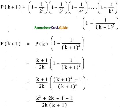 Samacheer Kalvi 11th Maths Guide Chapter 4 Combinatorics and Mathematical Induction Ex 4.4 17