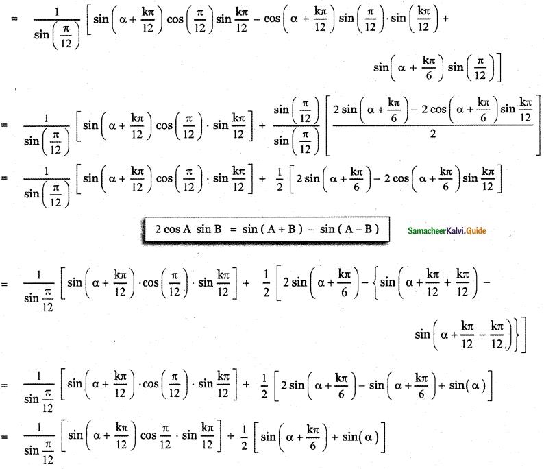 Samacheer Kalvi 11th Maths Guide Chapter 4 Combinatorics and Mathematical Induction Ex 4.4 51
