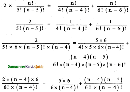 Samacheer Kalvi 11th Maths Guide Chapter 4 Combinatorics and Mathematical Induction Ex 4.5 11