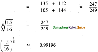 Samacheer Kalvi 11th Maths Guide Chapter 5 Binomial Theorem, Sequences and Series Ex 5.4 29