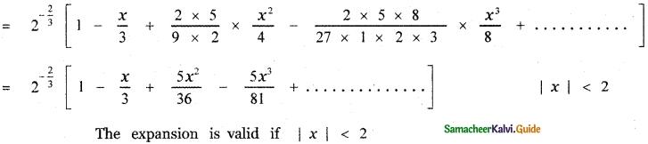 Samacheer Kalvi 11th Maths Guide Chapter 5 Binomial Theorem, Sequences and Series Ex 5.4 6