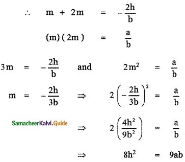 Samacheer Kalvi 11th Maths Guide Chapter 6 Two Dimensional Analytical Geometry Ex 6.4 10
