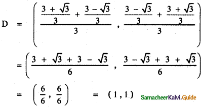 Samacheer Kalvi 11th Maths Guide Chapter 6 Two Dimensional Analytical Geometry Ex 6.4 14
