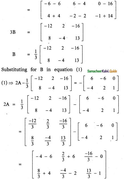 Samacheer Kalvi 11th Maths Guide Chapter 7 Matrices and Determinants Ex 7.1 10