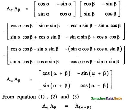 Samacheer Kalvi 11th Maths Guide Chapter 7 Matrices and Determinants Ex 7.1 14