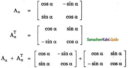 Samacheer Kalvi 11th Maths Guide Chapter 7 Matrices and Determinants Ex 7.1 15