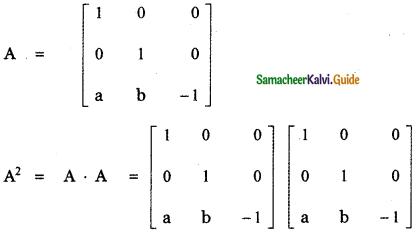 Samacheer Kalvi 11th Maths Guide Chapter 7 Matrices and Determinants Ex 7.1 20