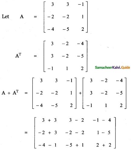 Samacheer Kalvi 11th Maths Guide Chapter 7 Matrices and Determinants Ex 7.1 48