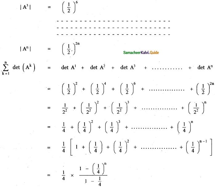 Samacheer Kalvi 11th Maths Guide Chapter 7 Matrices and Determinants Ex 7.2 39