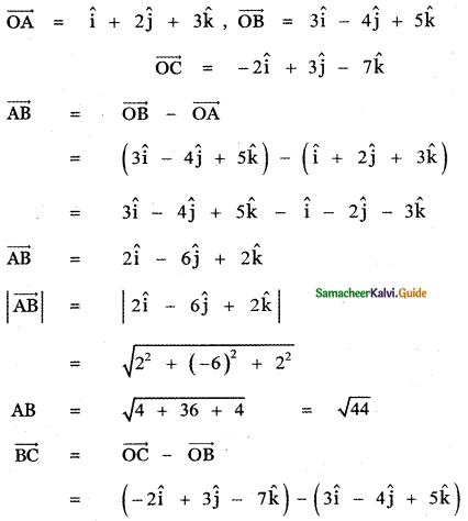 Samacheer Kalvi 11th Maths Guide Chapter 8 Vector Algebra - I Ex 8.2 36