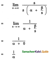 Samacheer Kalvi 11th Maths Guide Chapter 9 Limits and Continuity Ex 9.3 28