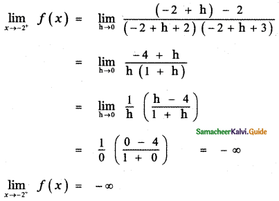 Samacheer Kalvi 11th Maths Guide Chapter 9 Limits and Continuity Ex 9.3 3