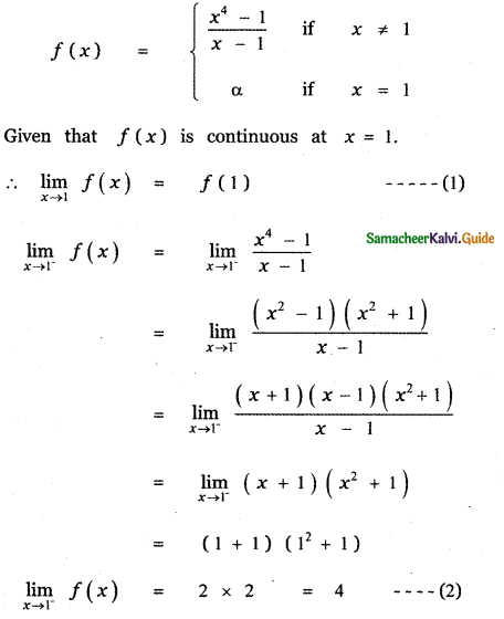 Samacheer Kalvi 11th Maths Guide Chapter 9 Limits and Continuity Ex 9.5 43