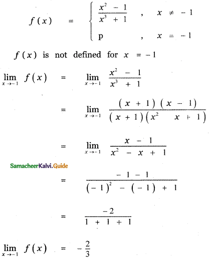 Samacheer Kalvi 11th Maths Guide Chapter 9 Limits and Continuity Ex 9.6 55