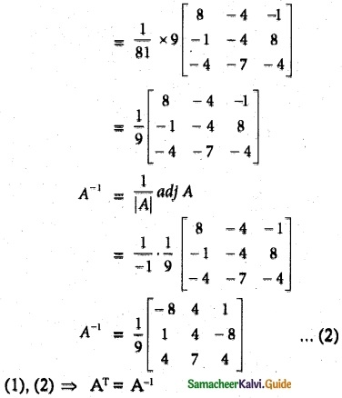Samacheer Kalvi 12th Maths Guide Chapter 1 Applications of Matrices and Determinants Ex 1.1 16