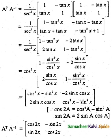 Samacheer Kalvi 12th Maths Guide Chapter 1 Applications of Matrices and Determinants Ex 1.1 32