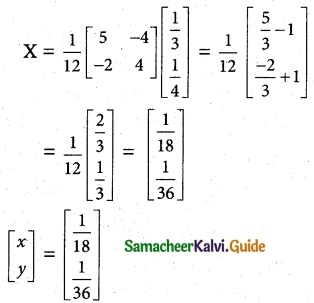 Samacheer Kalvi 12th Maths Guide Chapter 1 Applications of Matrices and Determinants Ex 1.3 12